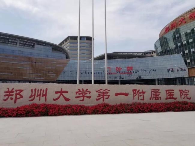 迪士普高清录播系统应用于河南省三甲医院