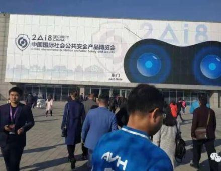 北京安博会|音之圣再展IP网络广播领航者风采
