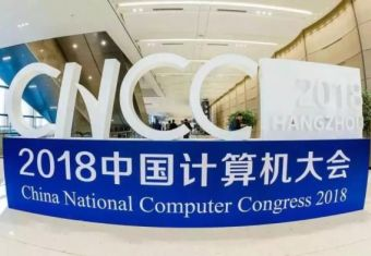 CNCC智微智能 数据加速零售新生态
