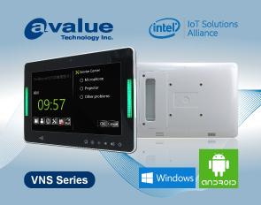 安勤科技发表VNS系列轻薄型触控平板计算机