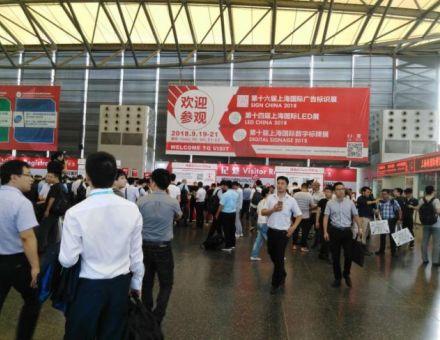 2018上海國際廣告標識、LED及數字標牌展將于9月19日驚艷上演