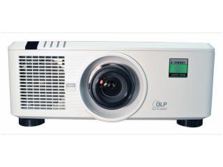 E-Vision Laser 7500-DP E-Vision Laser 7500 单片投影机