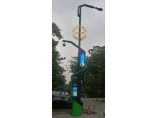 53寸-灯杆LED显示屏