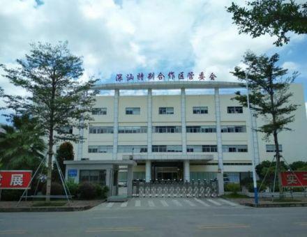 ZOODO广播系统成功应用于深汕特别合作区