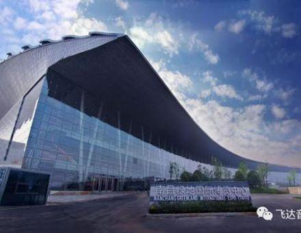 金奖FPA系统强势登场,飞达邀您共赴第75届中国教育装备展