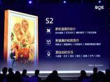 京东方姚项军:新一代画屏发布,科技让生活更美