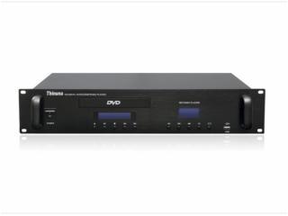 CD-6201A-双通道多媒体播放机