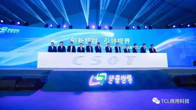TCL引领视界   迎接大尺寸显示的未来和机遇