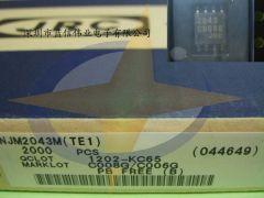 NJM2043M-TE1