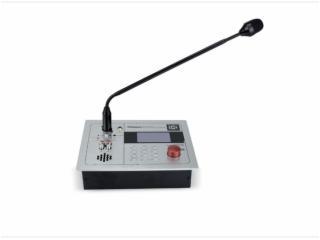 IP-9633EM-網絡尋呼對講主控臺