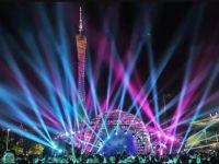 第八届广州国际灯光节新闻发布会今日召开,今年亮点预告尽在此