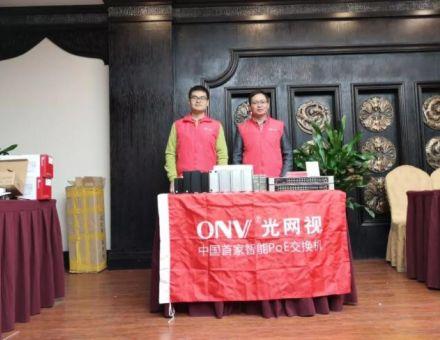 智慧西藏,雪域绽放:光网视与您共话西藏智慧安防建设