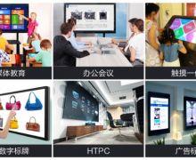 视美泰发布HDMI转VBY1 支持4K显示解决方案,打造智慧显示驱屏方案新生态