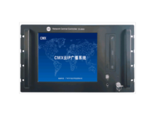 DI-9900-聲曠 云IP廣播控制中心DI-9900