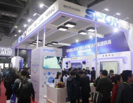 世邦精彩亮相第75届中国教育展示会