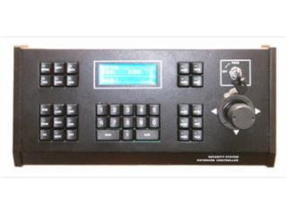 矩阵控制键盘-盘古 矩阵控制键盘