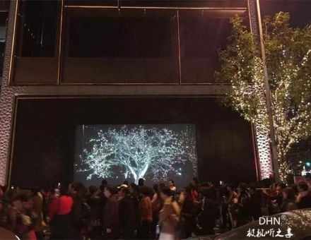 【DHN激光投影机】复星外墙光影艺术:上海外滩新景观,你打卡了吗?
