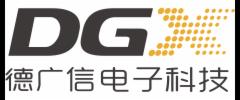 德广信DGX