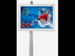 110寸-P4.54 110寸单立柱户外广告机,智慧LED广告屏
