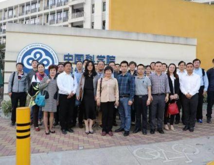 智慧碰撞 携手创新丨上海市教委教育装备考察团一行莅临锐取参观指导