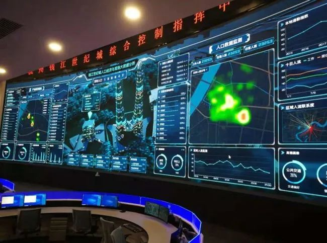 洲明科技 为智慧城市再添力作