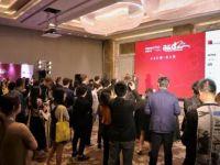 Mindstec于「A&D Trophy Awards 2018」展示创意及科技结合之力量