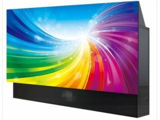 LED光源1080P超薄DLP無縫拼接屏-西島 LED光源1080P超薄DLP無縫拼接屏