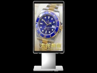 85寸-P2.94 85寸智慧商圈《户外广告机,LED广告屏》