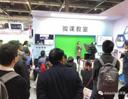 datavideo洋铭浅谈助推教育信息化的创新教学方式——南昌教育装备展会后感想(下)