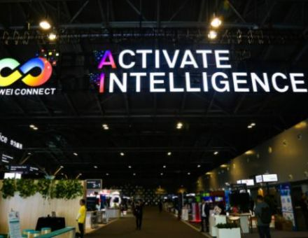 未来会议如何智能?华为全联接会上MAXHUB会议平板有答案