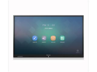 LED86W80U-海信 LED86W80U 智能會議平板