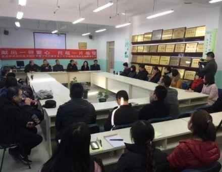 中庆爱心捐赠兰州,助力乡村教育振兴