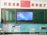 """创凯智能走进新疆阿克陶地区,助力""""一带一路""""教育行动"""