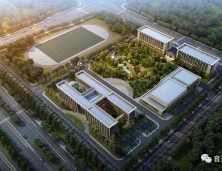 音王打造山西社会主义学院多功能厅优质扩声系统