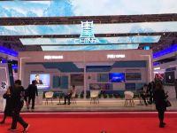 【中国国际进口博览会 ? 一展汇世界】CREATOR快捷在行动!