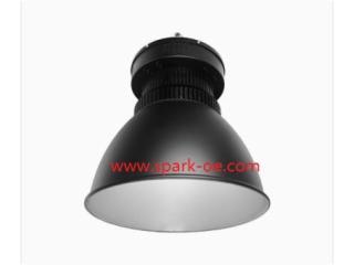 SPGK051-斯派克罩子式IP66工礦燈_防水防塵工礦燈