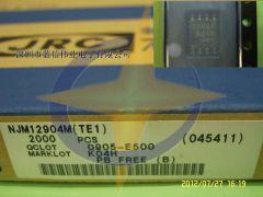 NJM12904M-TE1