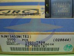 NJM13403M-TE2