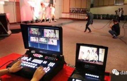 datavideo洋铭邀您参加第75届中国教育装备展