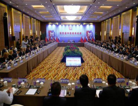HUAIN/华音会议助力第四届中俄媒体论坛