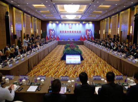 HUAIN华音助力第四届中俄媒体论坛