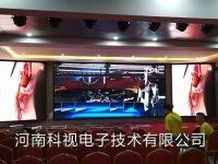 河南科视电子室内屏p4产品