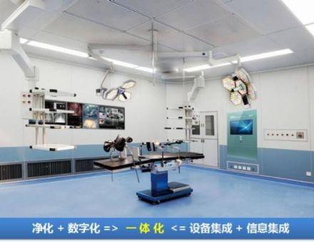 智慧医院数字化手术室整体解决方案