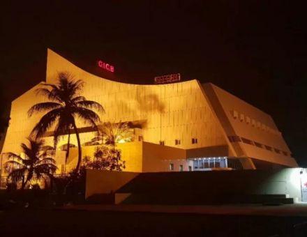 【援外项目】CREATOR快捷智行马里国际会议中心