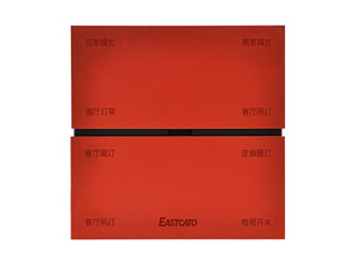 尚丽系列轻触面板-KM0208HB-X图片