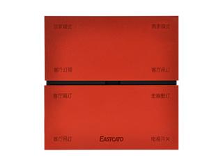 KM0208HB-X-尚麗系列輕觸面板
