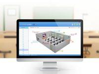 艾维创智慧教育教室智能控制解决方案