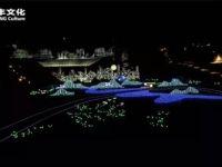 锐丰科技响亮法国里昂灯光节