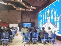 欧帝助力教育,科技智启中国
