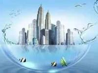 华北工控构建智慧水务生态圈数字化